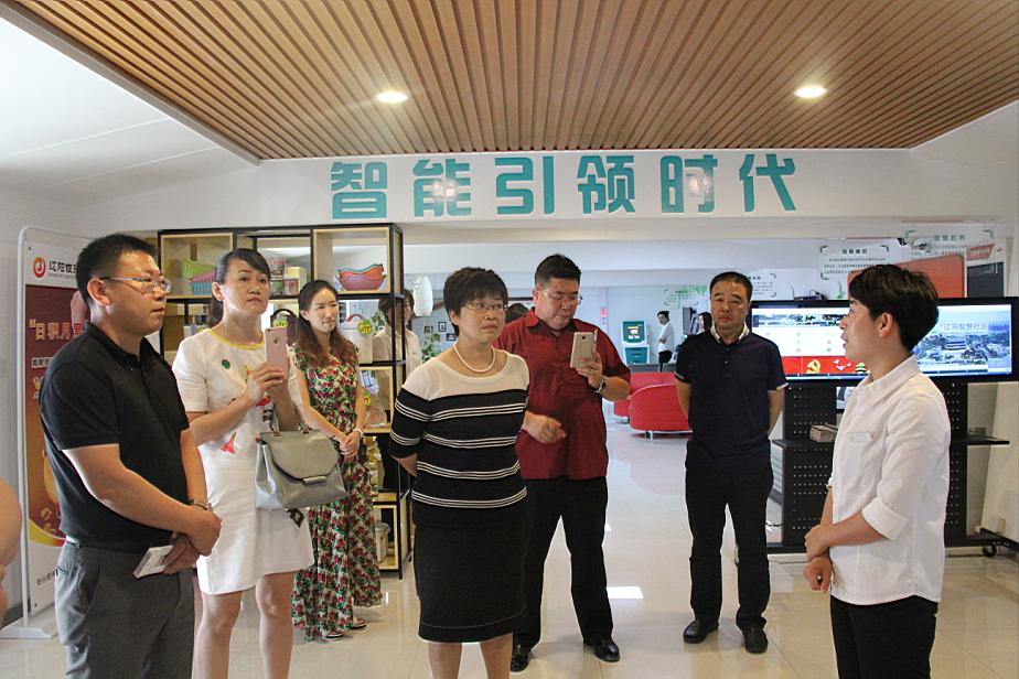 太子河区张宁副区长率队考察调研集团智慧厅项目