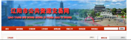 辽联集团-智慧厅项目 成功案例 第2张