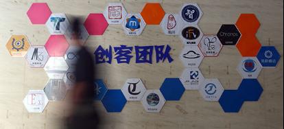 辽联集团-智慧厅项目 成功案例 第7张