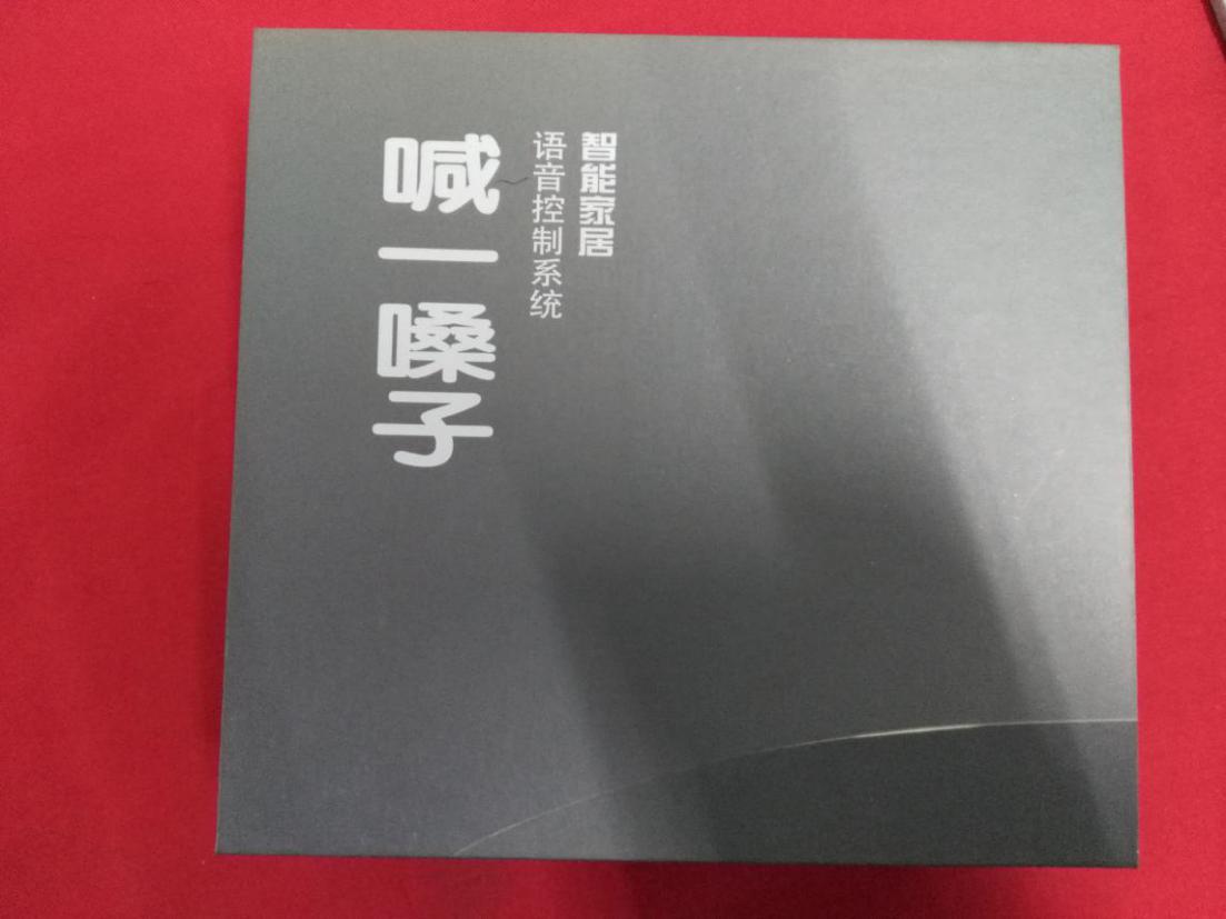 辽联集团-喊一嗓子项目展示 成功案例 第3张