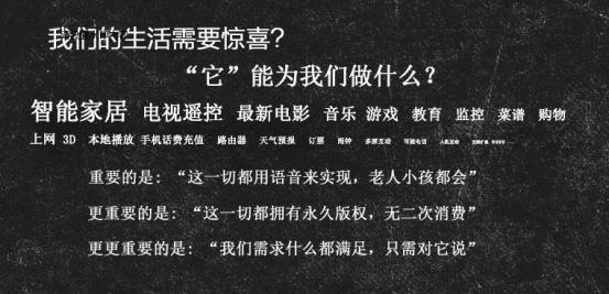 辽联集团-喊一嗓子项目展示 成功案例 第5张