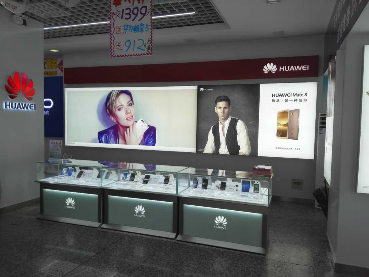 辽联集团-喊一手机工厂展示 成功案例 第5张