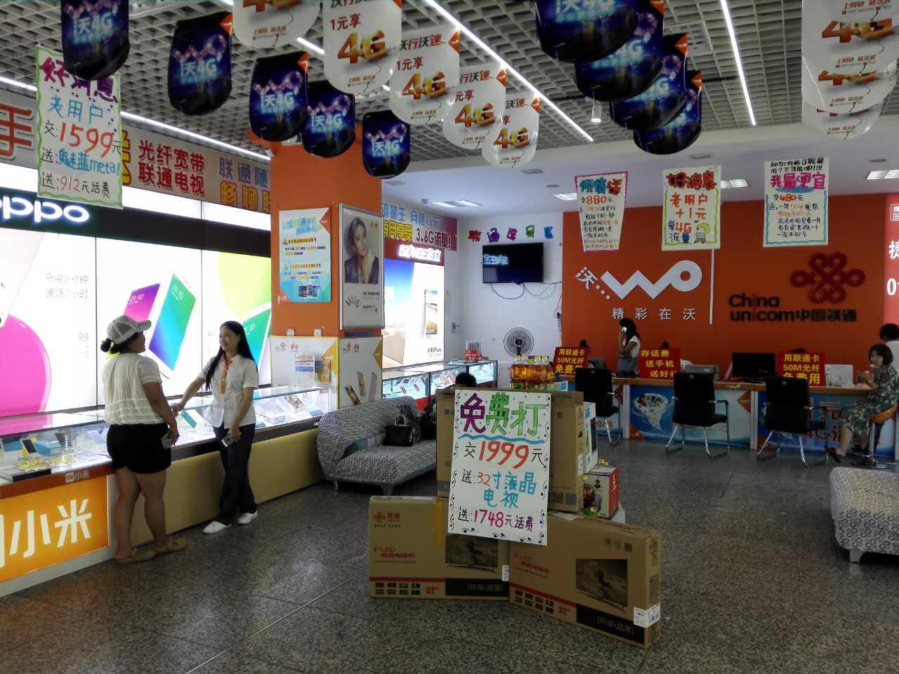 辽联集团-喊一手机工厂展示 成功案例 第3张