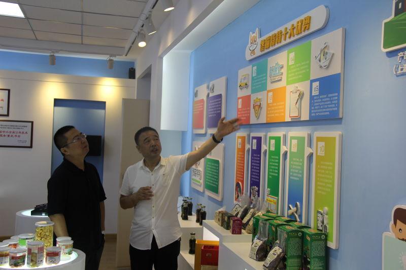 市商务局王奎局长一行莅临集团检查指导 新闻资讯 第2张
