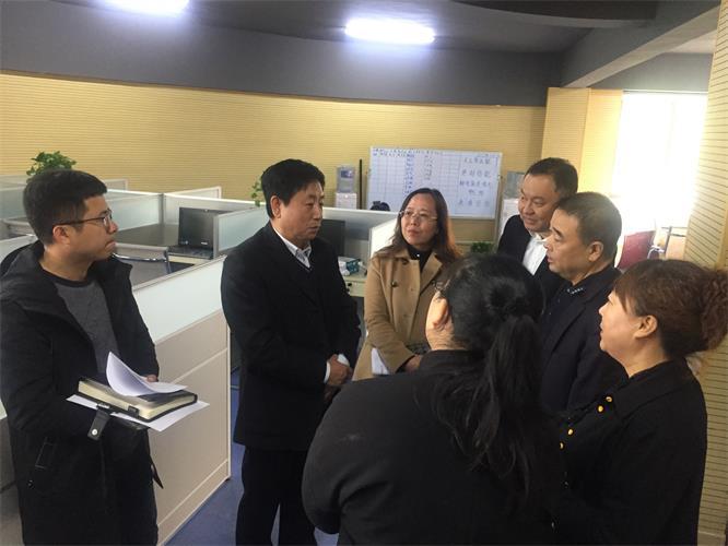 白塔区区长佟恩凡到辽宁声谷 双创孵化基地考察指导 分公司新闻 第2张