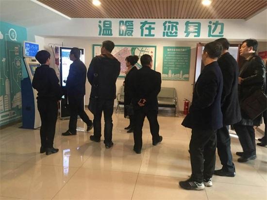 白塔区政协主席姜殿武一行到福民智慧厅视察工作