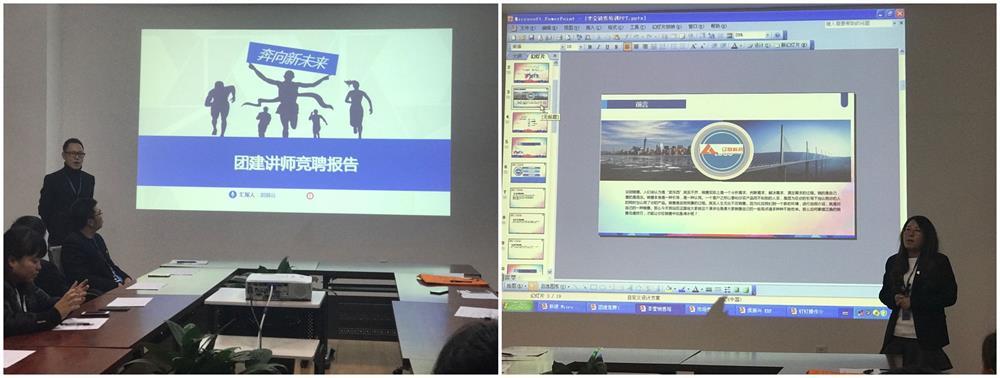 创新在路上,谁与争锋---辽联集团新员工入职培训讲师竞聘会 分公司新闻 第3张