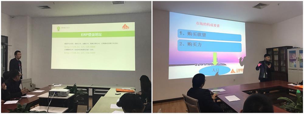 创新在路上,谁与争锋---辽联集团新员工入职培训讲师竞聘会 分公司新闻 第2张