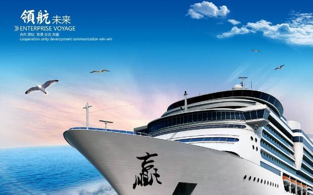 创新中国 领航时代――《厉害了,我的国》观后感