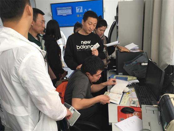 数字证书进驻弓长岭区税务局推广业务 分公司新闻 第2张