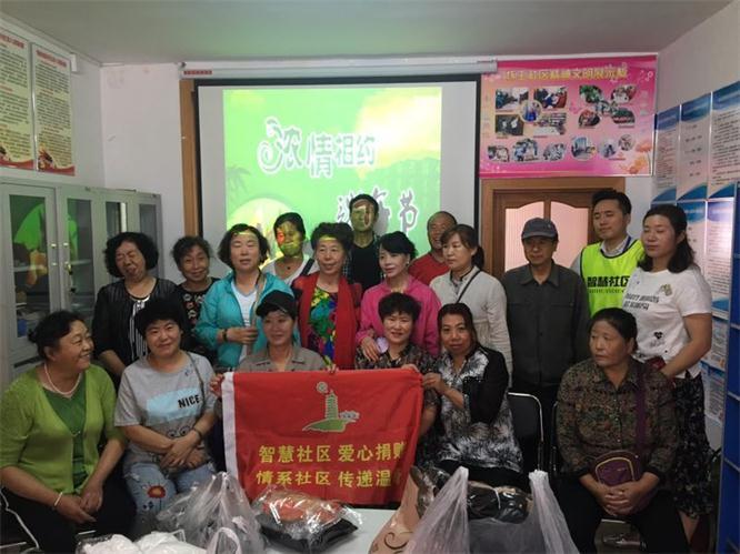 """智慧社区旧衣捐赠:""""粽""""是深情 衣暖人心 智慧社区 第3张"""