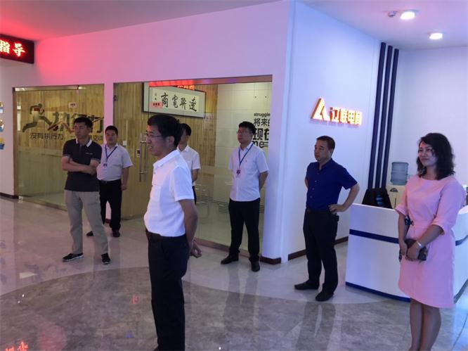 辽宁维森信息技术股份有限公司莅临辽联集团考察财源大数据项目