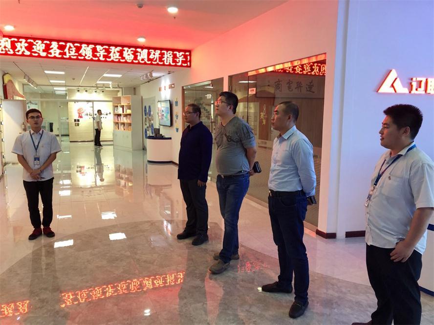 黑龙江大数据产业发展有限公司考察 辽联集团财源大数据项目