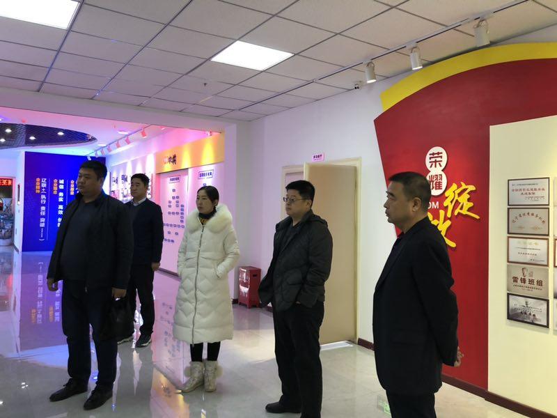 九次方大数据信息集团有限公司辽宁区总经理于力莅临考察辽联集团