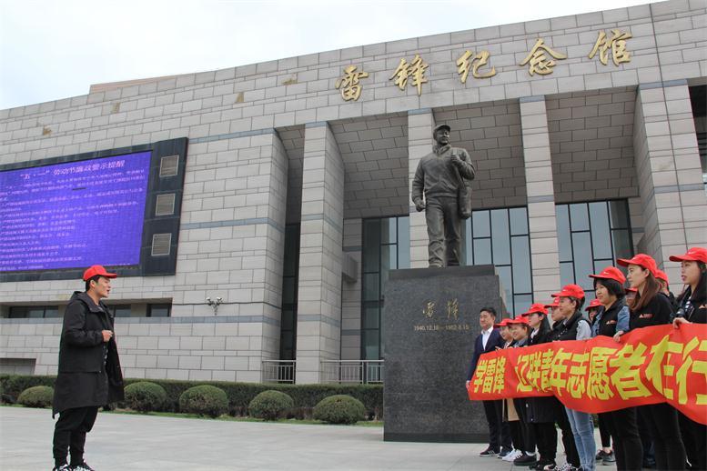 学雷锋,辽联青年志愿者在行动 新闻资讯 第2张