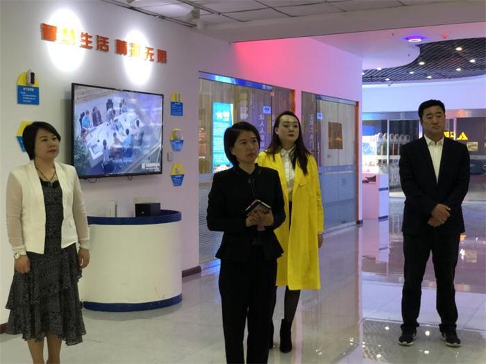 中国文旅产业研究院赵伊副院长一行莅临公司调研