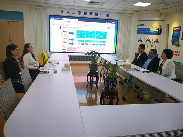 中国文旅产业研究院赵伊副院长一行莅临公司调研 新闻资讯 第3张