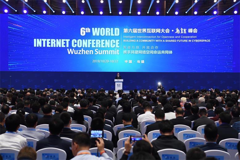 世界互联网大会辽联信息获多项殊荣