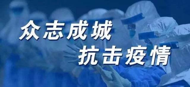 辽联集团在行动!全面助力打赢疫情防控阻击战 新闻资讯 第3张
