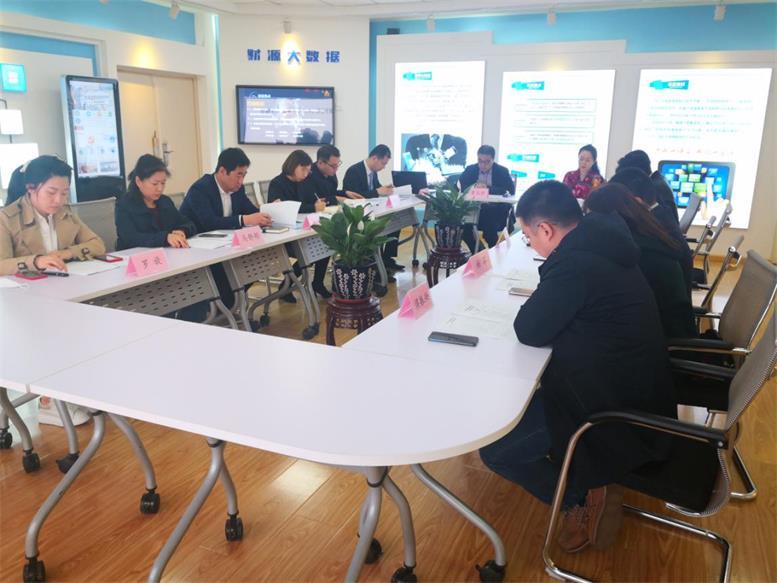 辽联信息2019年年度股东大会顺利召开