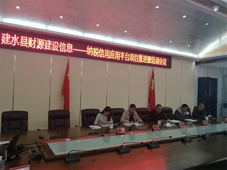 辽联信息财源大数据项目在云南建水县取得可喜成效