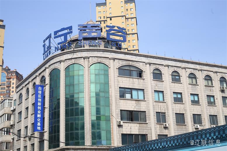 辽宁声谷获评省级退役军人创业孵化示范基地 新闻资讯 第3张