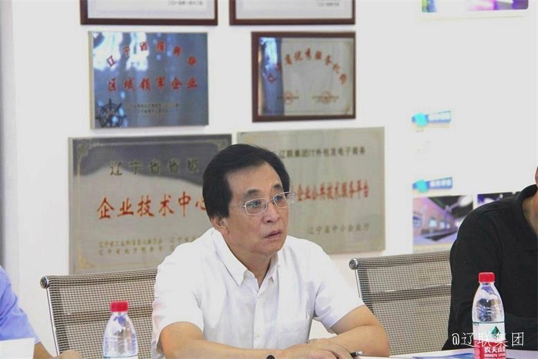市政协主席曹颖莅临辽联信息调研指导 新闻资讯 第2张