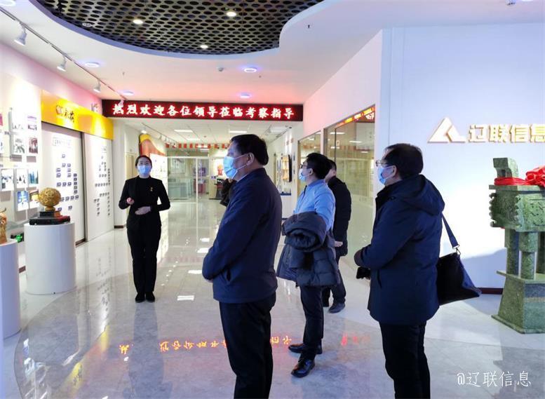 内蒙古赤峰市翁牛特旗一行考察辽联信息智慧城市项目