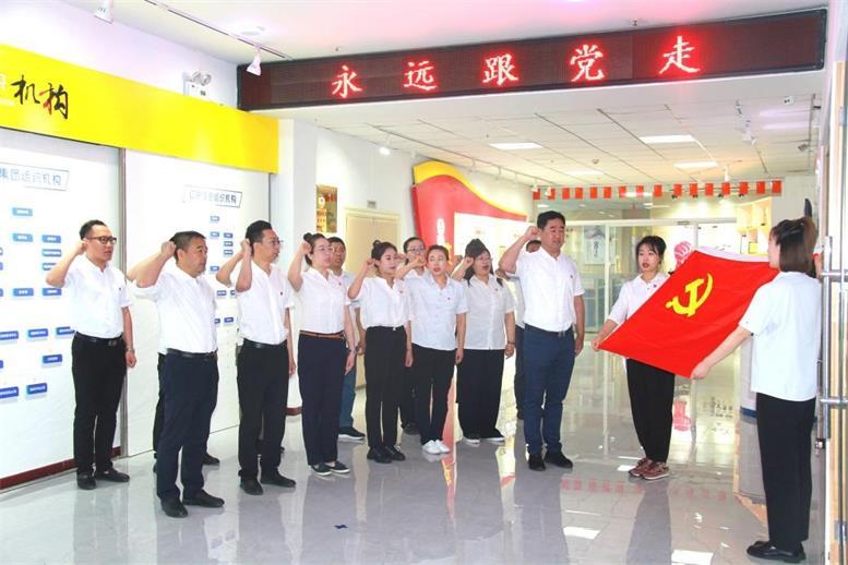 辽联信息开展主题党日活动庆祝中国共产党百年华诞
