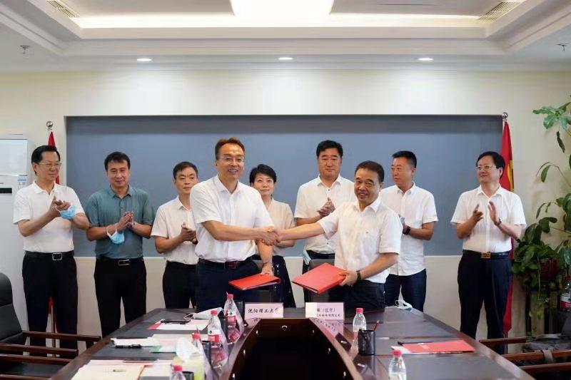 辽联信息与沈阳理工大学签署长期战略合作协议