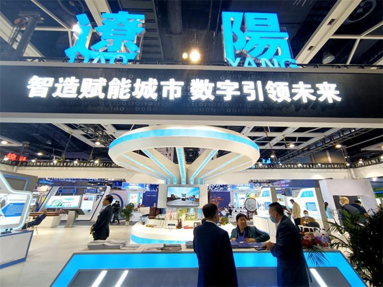 为机遇而来—辽联信息亮相2021辽宁国际投资贸易洽谈会